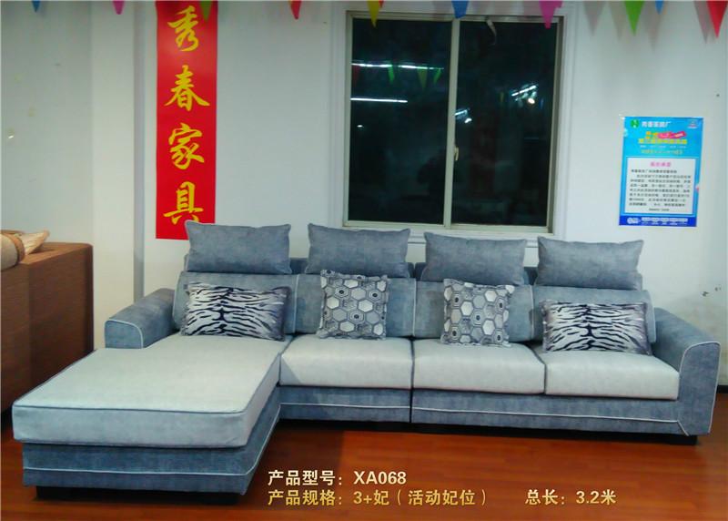 贵州哪里有沙发定制