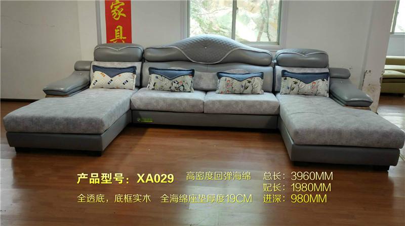 贵州沙发定做厂