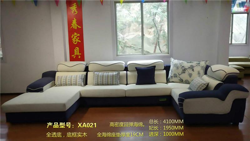 贵州定制沙发