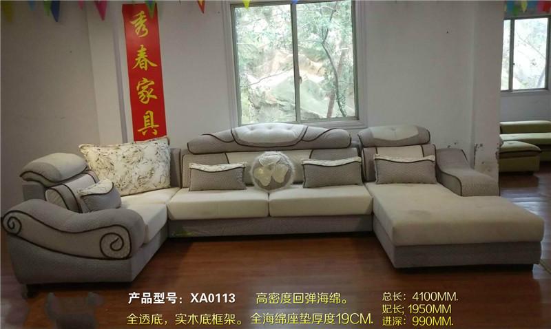 贵阳沙发定制