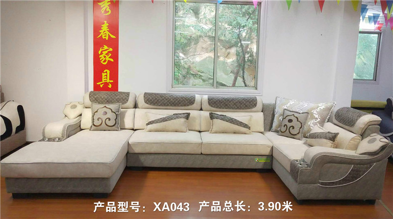 贵阳布艺沙发
