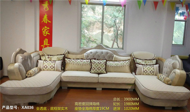贵州定做沙发