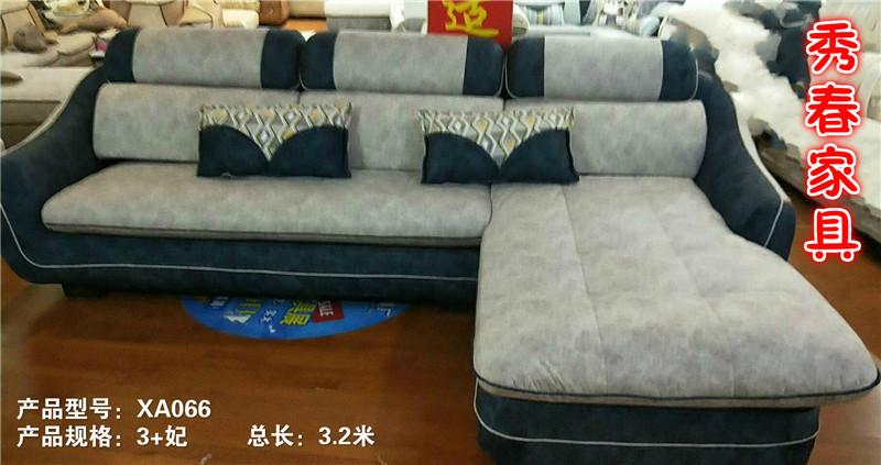 贵阳定做沙发