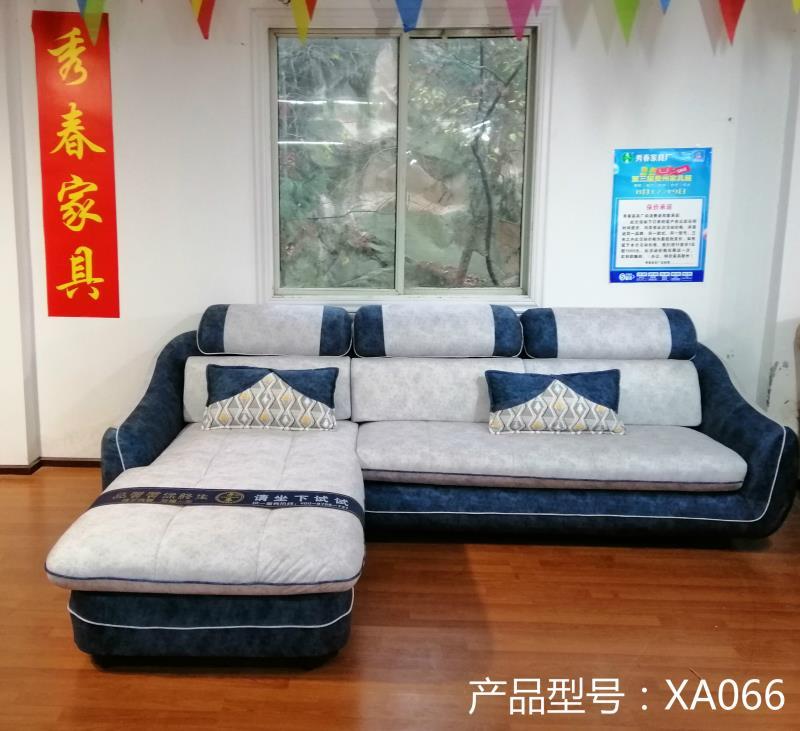 六盘水沙发品牌