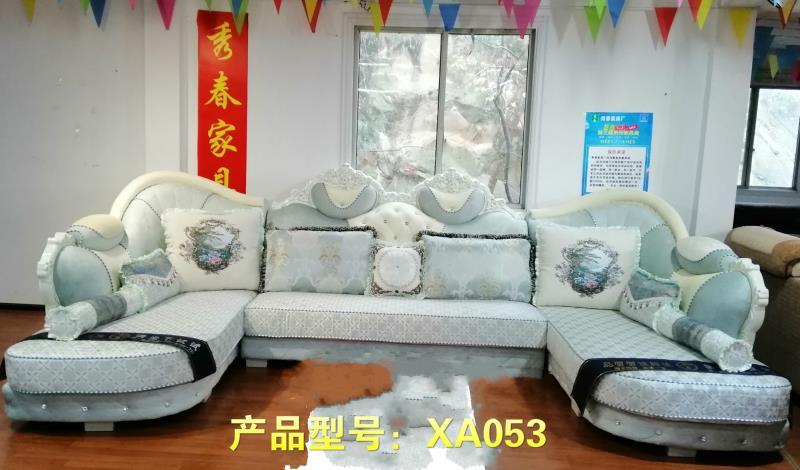 沙发定制价格