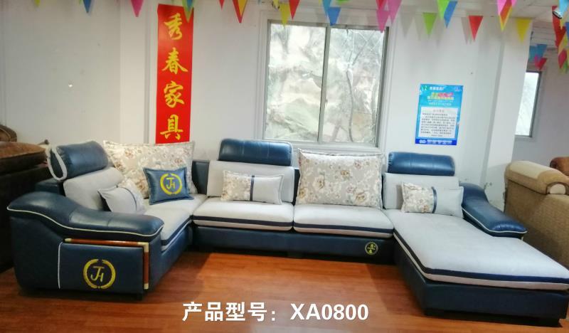 铜仁布艺沙发定制