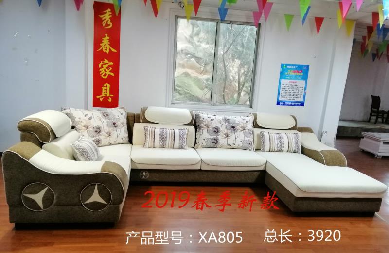 客廳布藝沙發