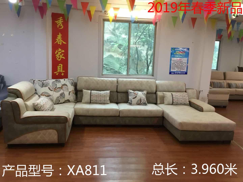 2019年春节新品布艺沙发
