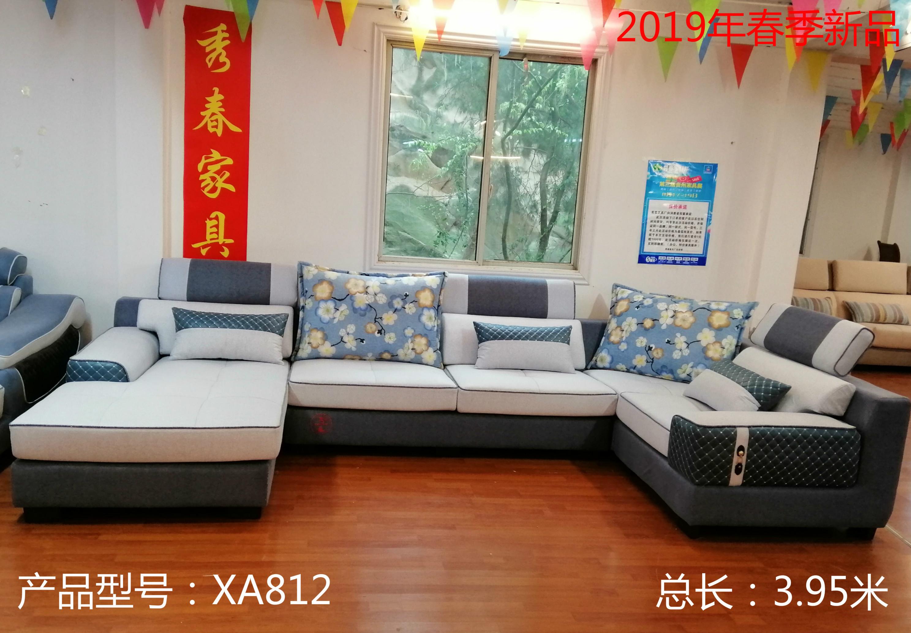 新款布艺沙发