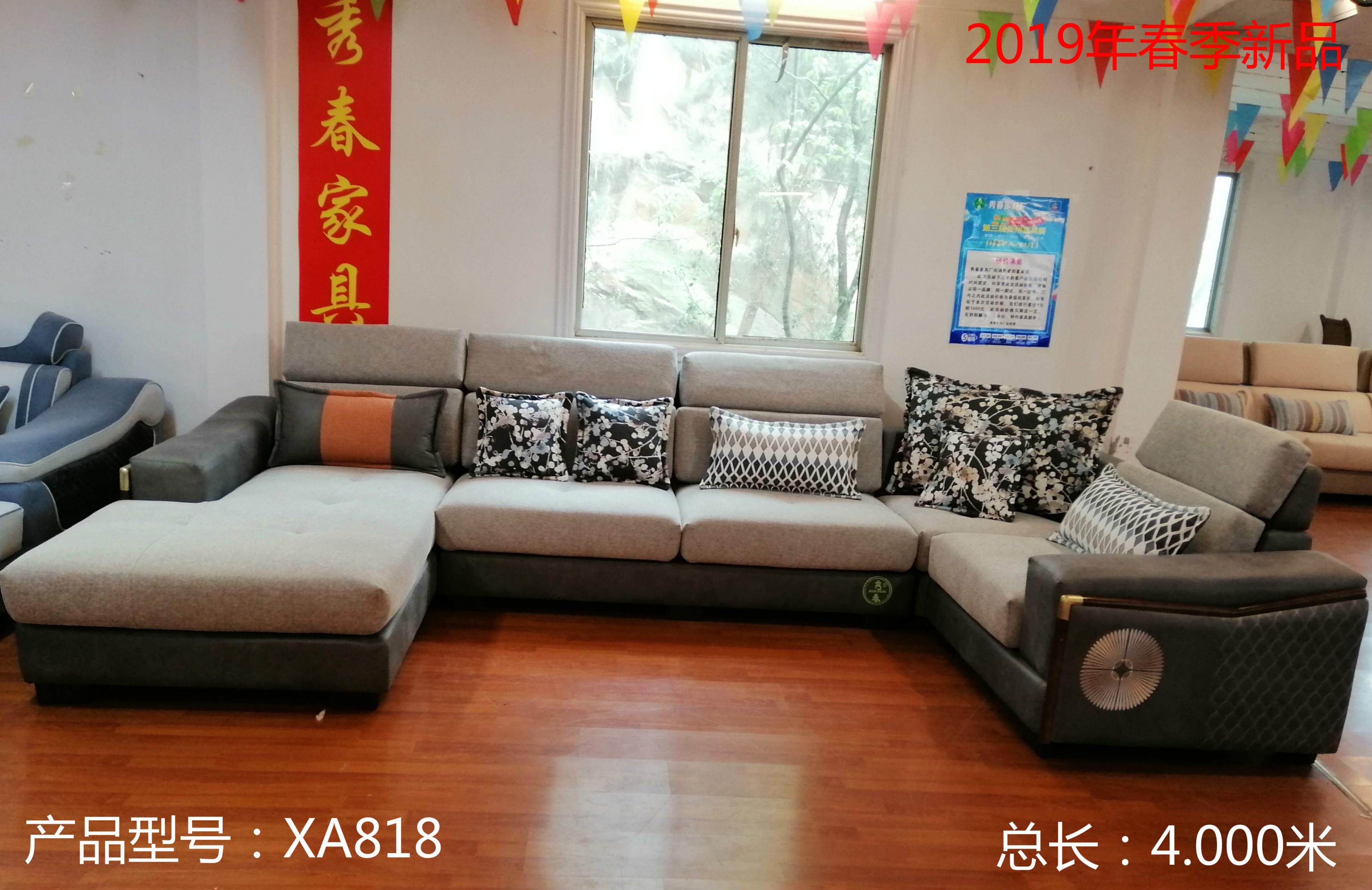 2019贵州新品沙发