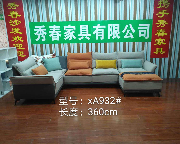 贵州沙发批发厂