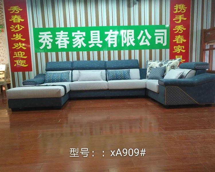 貴陽布藝沙發廠家