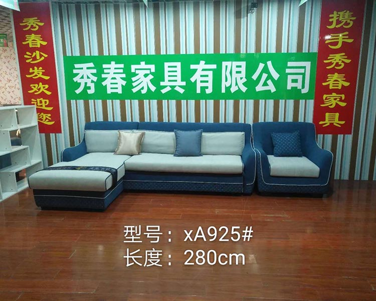 贵州布艺沙发厂家