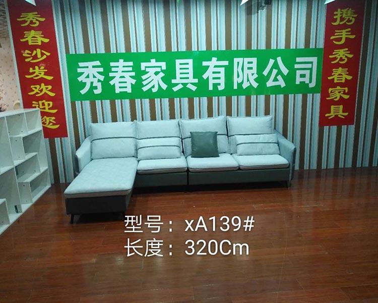 沙发批发厂