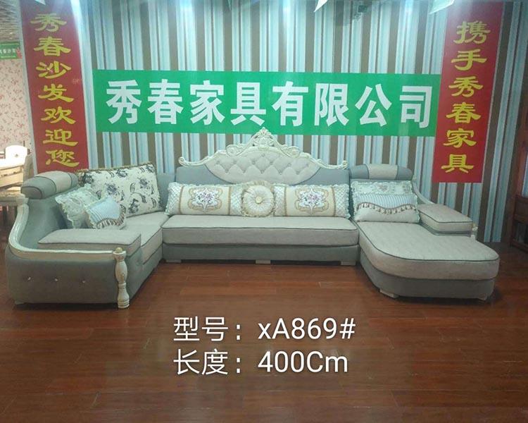 贵阳沙发价格