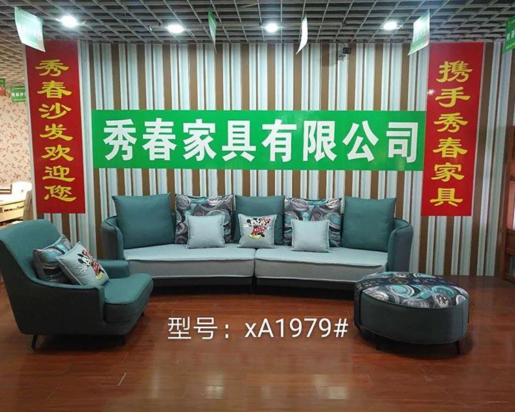贵阳沙发厂