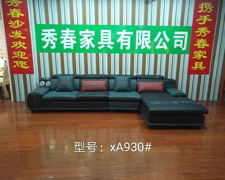 貴州布藝沙發廠