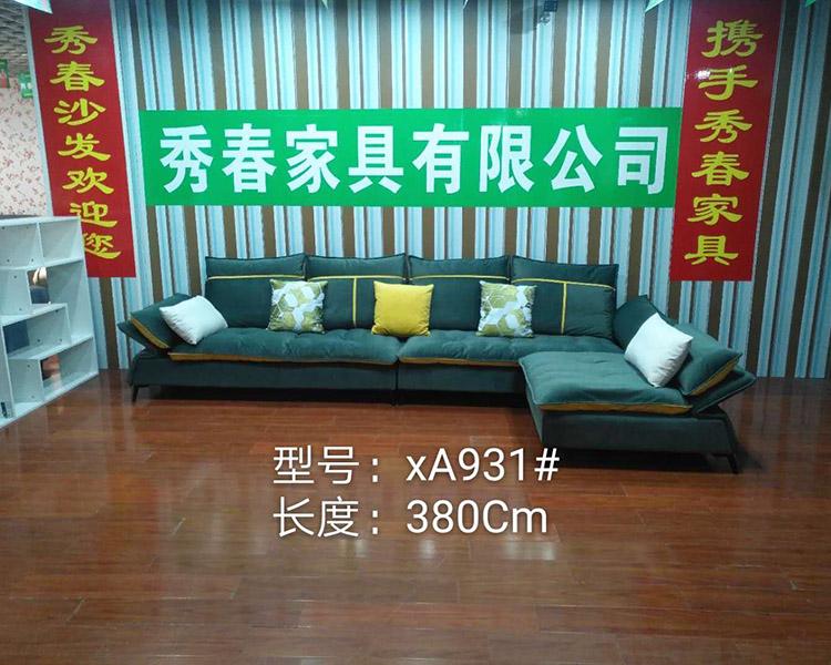 貴陽布藝沙發廠