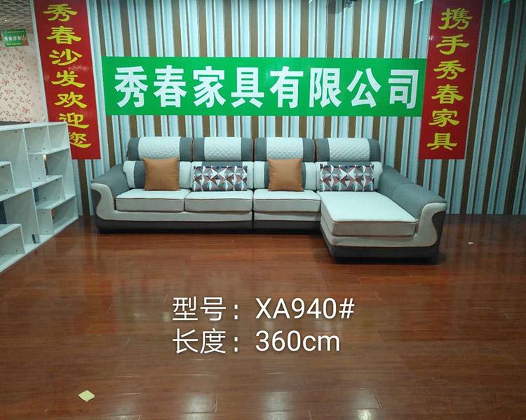贵州布艺沙发�? width=