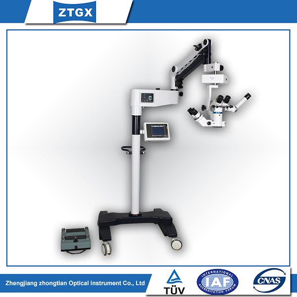 LZL-16型平行光眼科手术显微镜