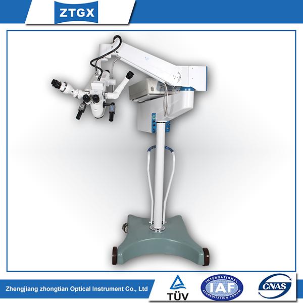 LZL-21型多功能手术显微镜