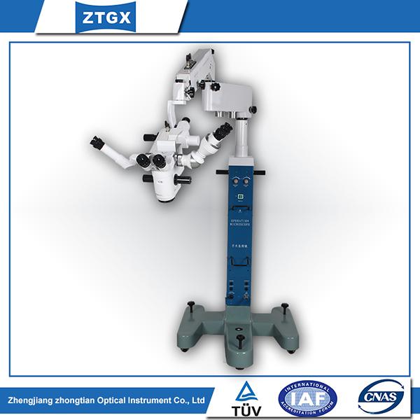 LZL-11型脑外科手术显微镜