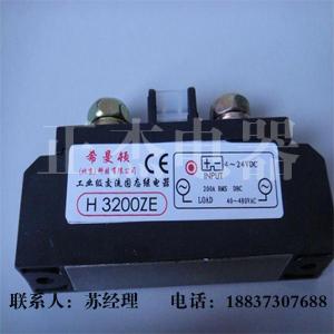 郑州电力调整器,电力调整器哪家好,岛电质量优