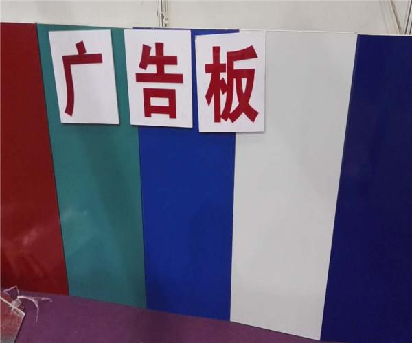 四川复合板