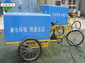 保洁三轮车
