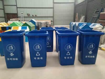 塑料垃圾桶厂