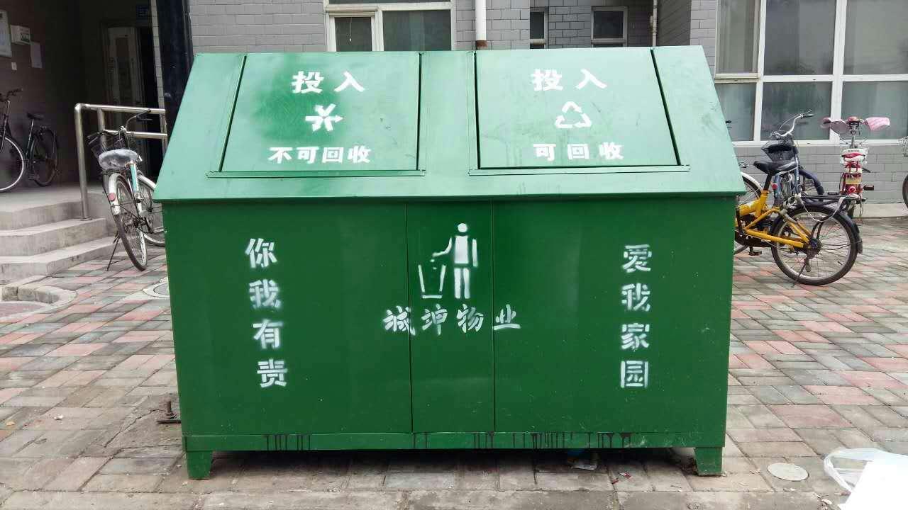 玻璃钢垃圾桶制作