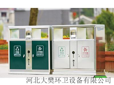 公園尊龙d88垃圾箱
