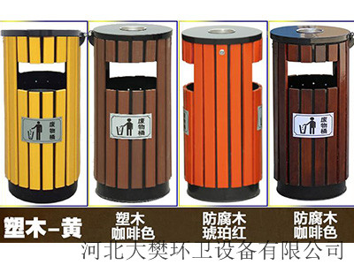 防腐木垃圾箱
