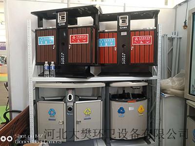 唐山垃圾箱