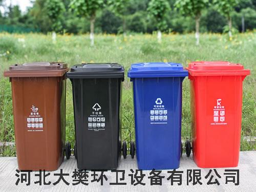 石家庄垃圾桶厂家