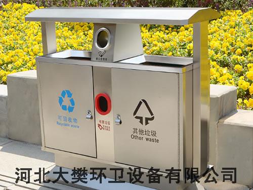 公园不锈钢垃圾箱