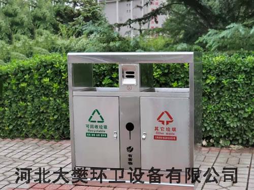 不锈钢垃圾箱厂家