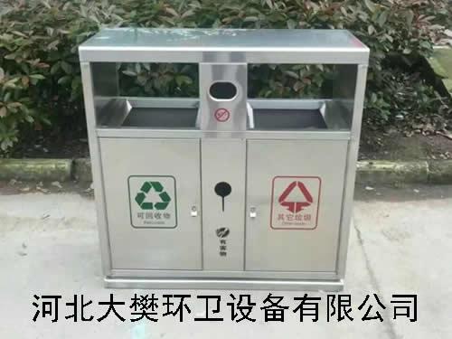 河北垃圾箱厂家