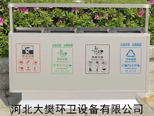 蔬果皮垃圾箱投放