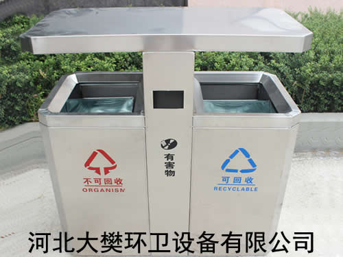 不锈钢垃圾箱生产