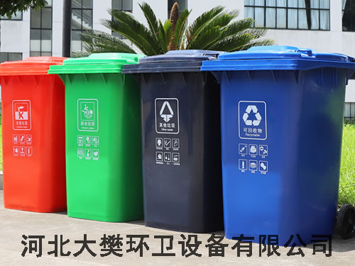 邯郸垃圾桶厂家