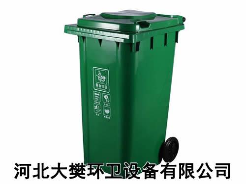 塑料垃圾桶现货供应