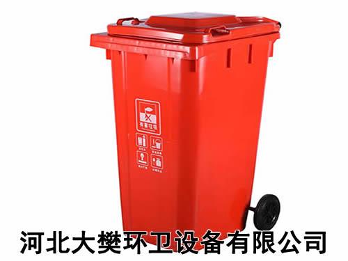 塑料垃圾桶供应商