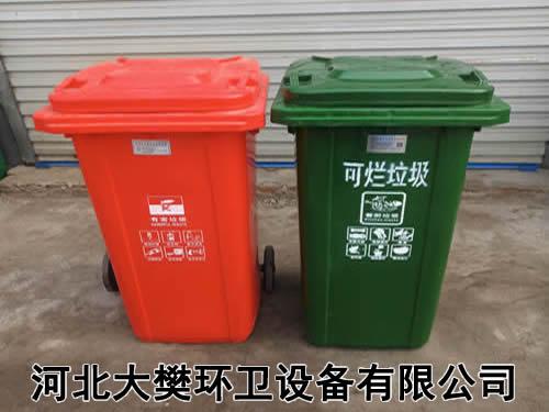 塑料垃圾桶供应厂家