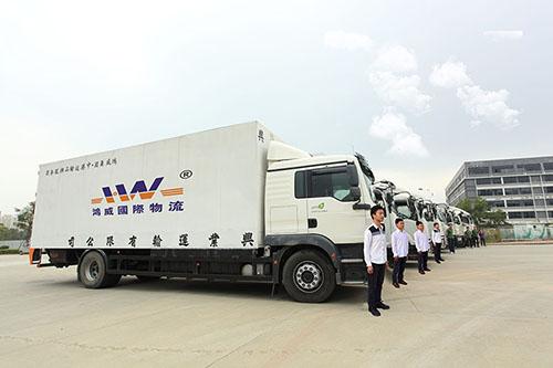 中港专线运输