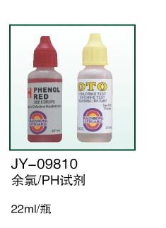 水处理药剂价格