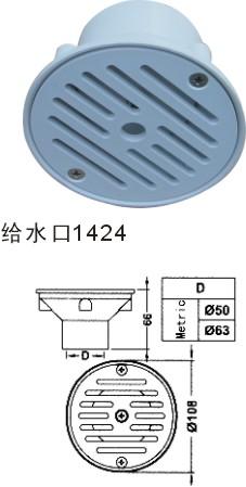 武汉不锈钢泳池布水口