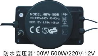 武汉防水变压器