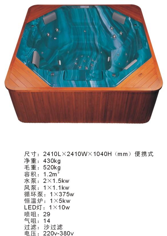 咸宁游泳池水处理设备