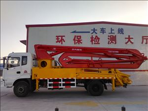 混凝土臂架式泵车